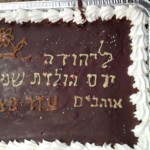 pr cancer support Yehuda birthday jeep trip cake13282_181827825303495_42543503_n