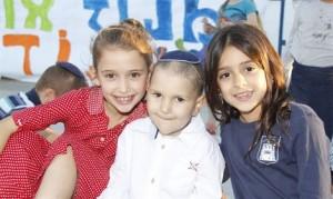 pr canc sup Maoz school fair 2015