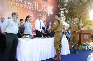IDF celebration 2016 c