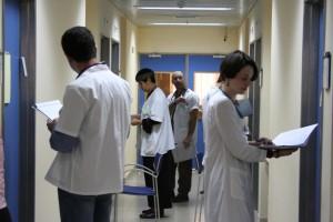 hospital in Israel