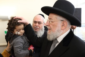 Rav Chollak - child brocha