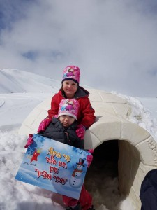 pr canc sup Mt Herman 1 19- 3